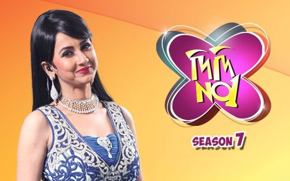 Didi No 1 Season 7 2017 Auditions and Registration