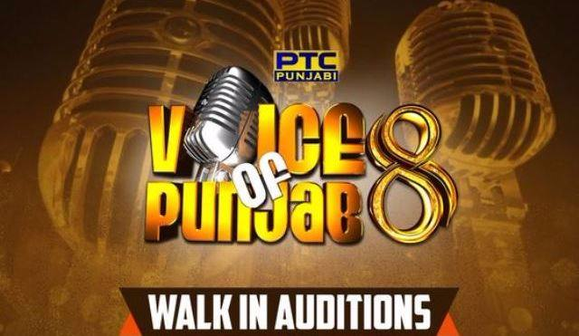 Voice of Punjab Season 8 Auditions 2017