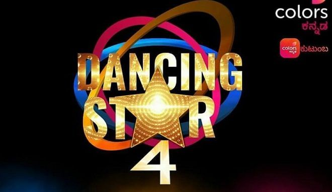 Colors Kannada Dancing Star 4 Audition 2018