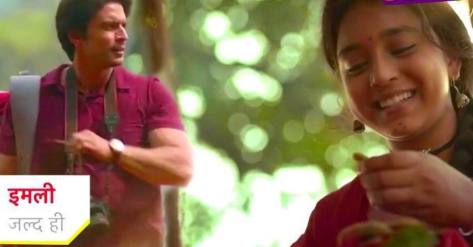 Star Plus Serial Imli Cast Story Start Date Schedule Timing Imlie is imlie in danger?s1 e185 dec drama hindi starplus pg while malini's father praises imlie, anu suspects that she stole the. star plus serial imli cast story